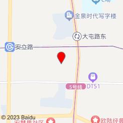 北京花涧溪男士会所