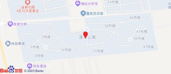 蓬莱公寓小区地图