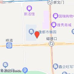 长岛SPA(大望路店)