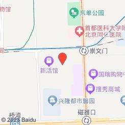 维嘉spa养生馆(世贸工三店)