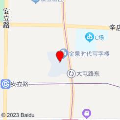 [大屯店]悠悠百乐SPA足浴会所