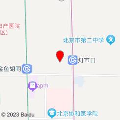 康田足道养生会所