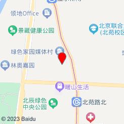 悦轩spa会馆