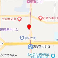 雲尚SPA养生会所(亚运村店)