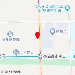 莲·东方贵足足疗养生馆