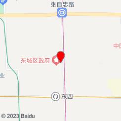 东桥十指按足道会馆(东四店)
