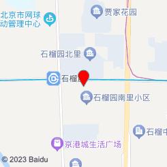 涵香阁初戀spa会所