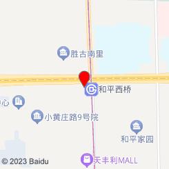 漫功夫·精致足道(安贞店)