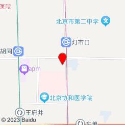 京城富乔艾灸足道馆