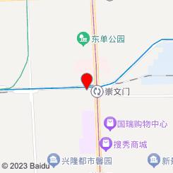 京城男士怡红院