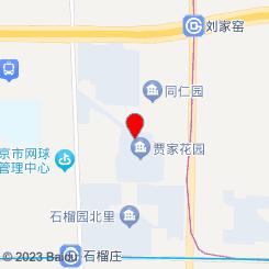 [光彩店]富镔SPA休闲会馆