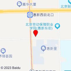 莲东方贵足足疗SPA养生馆