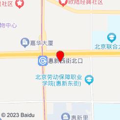 龙名堂养生馆