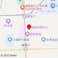 夜璇宫SPA会所