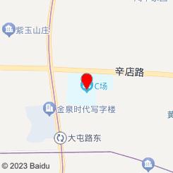 北京桃花坞