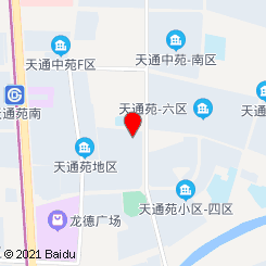 灸爱堂专业艾灸馆