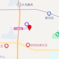 灸之道(亚运村店)