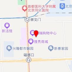 玉葫芦养生会馆