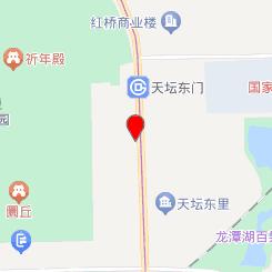 田凤波中式按摩(密云店)