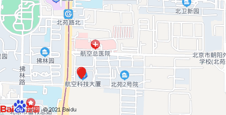 北苑航空科技大厦地图 - 北苑航空科技大厦在哪里?