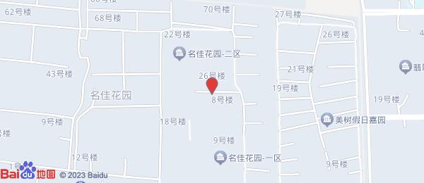 名佳花园三区小区地图