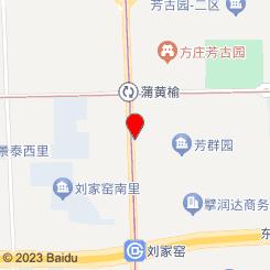 汤泉良子(丰台店)