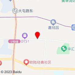 泰仙宫足道(亚运村店)