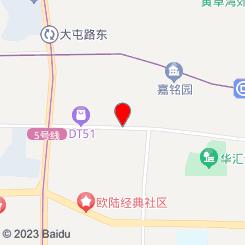 [亚运村店]泰仙宫足疗会所