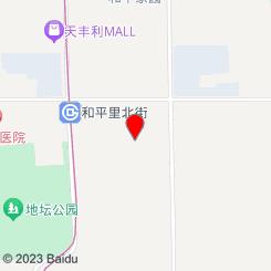 金宝健身spa馆