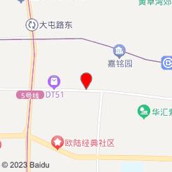 泰仙宫足道