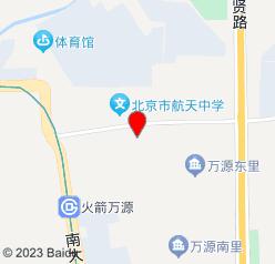 康悦时代温泉会馆