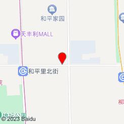 五指生足疗保健(白云桥店)