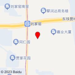 步青云SPA养生会所