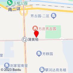 华夏良子(方庄一店)