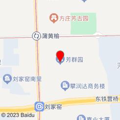 蜜桃·君SPA(三分店)