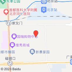 国艾堂艾灸会馆(崇文门店)