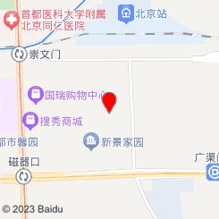 亿健堂足道SPA(崇文门店)
