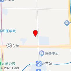 北京夜兰会馆