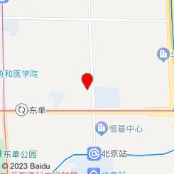 晨曦公馆spa会所
