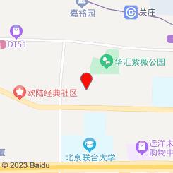 芷若(小营)