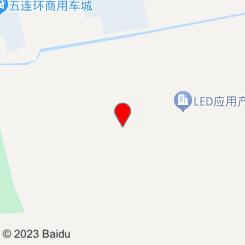 [西红门]辉祥洗浴桑拿汗蒸馆