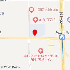 国艾堂艾灸馆(东四十条店)