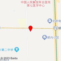 娲凡足艺坊(朝内大街店)