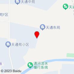 忆江南养生会所
