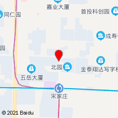 (宋家庄店)益寿坊