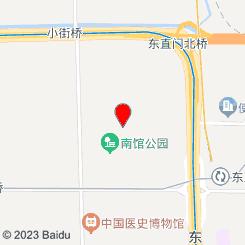 宏泰足道spa会馆(广安门店)