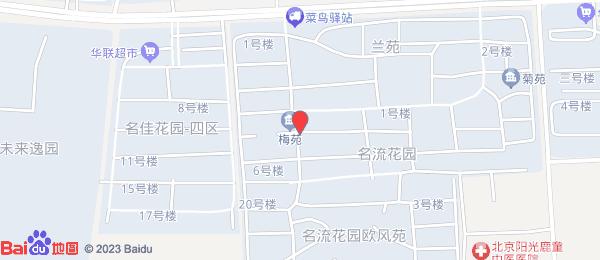 名流花园小区地图