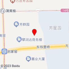娱京红SPA