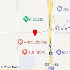 维品·足道spa馆(东直门簋街店)