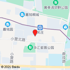 仙池男士养生馆